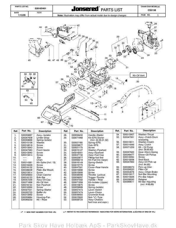 Reservedel Cs2138  Cs 2138  2005